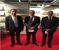 الجناح المصرى يستقبل الدول المشاركة بمعرض فرانكفورت الدولي للكتاب