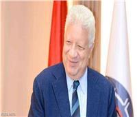 لجنة إدارة الزمالك تعلق على عودة مجلس مرتضى منصور