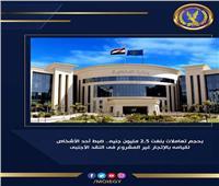 شقيقان يستغلان أموال المصريين بالخارج في الاتجار بالعملة الصعبة