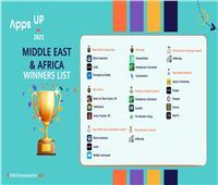 """18 تطبيق يحصدون جوائزهواوى """"AppsUp """"2021"""