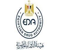 تسبب أثار جانبية غير متوقعة.. هيئة الدواء تحذر من خطورة تناول الأدوية مع بعضها