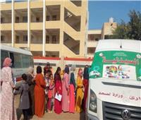 فحص ١٦٤٢ مواطنا في قافلة علاجية مجانية بقرية نديبة بالبحيرة