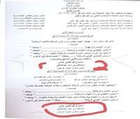 استشكال ضد عودة مرتضى منصور للزمالك لإيقاف تنفيذ حكم القضاء الإداري