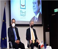 مدبولي يلتقي ممثلي الجامعة الفرنسية بمصر.. على هامش زيارته لباريس