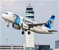 مصر للطيران: تجهيز طائرة بديلة للاقلاع الي موسكو بعد التأكد من سلبية التهديد