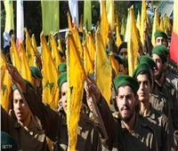 السعودية تصنف جمعية لبنانية كيانا إرهابيا