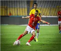الدوري المصرى  عبد القادر: سعيد بالمشاركة أمام الإسماعيلي.. وأشكر زملائي على الدعم والمساندة