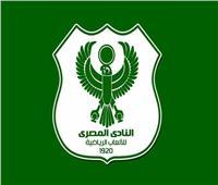 المصري يعلن عن جدول أعمال الجمعية العمومية