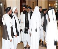 """حركة """"طالبان"""" تعقد اجتماعات مع ممثلي 14 دولة في الدوحة"""